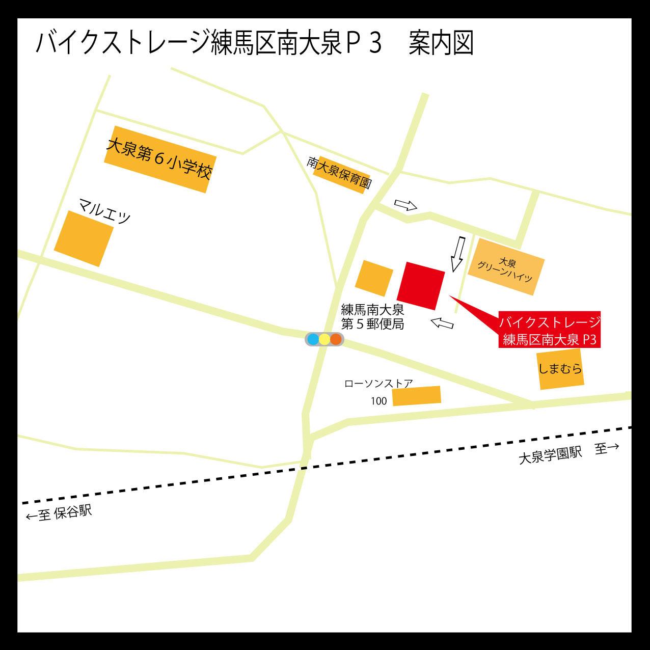 バイクストレージ練馬区南大泉P3