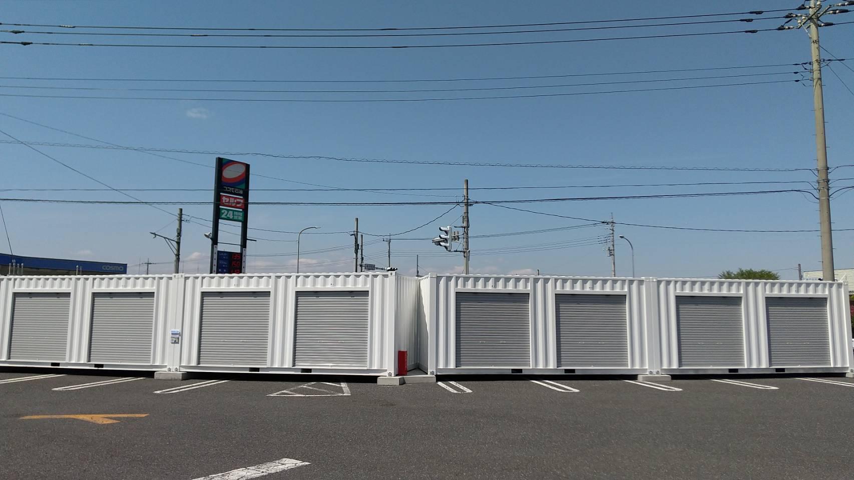 トランクルーム栃木岩舟店