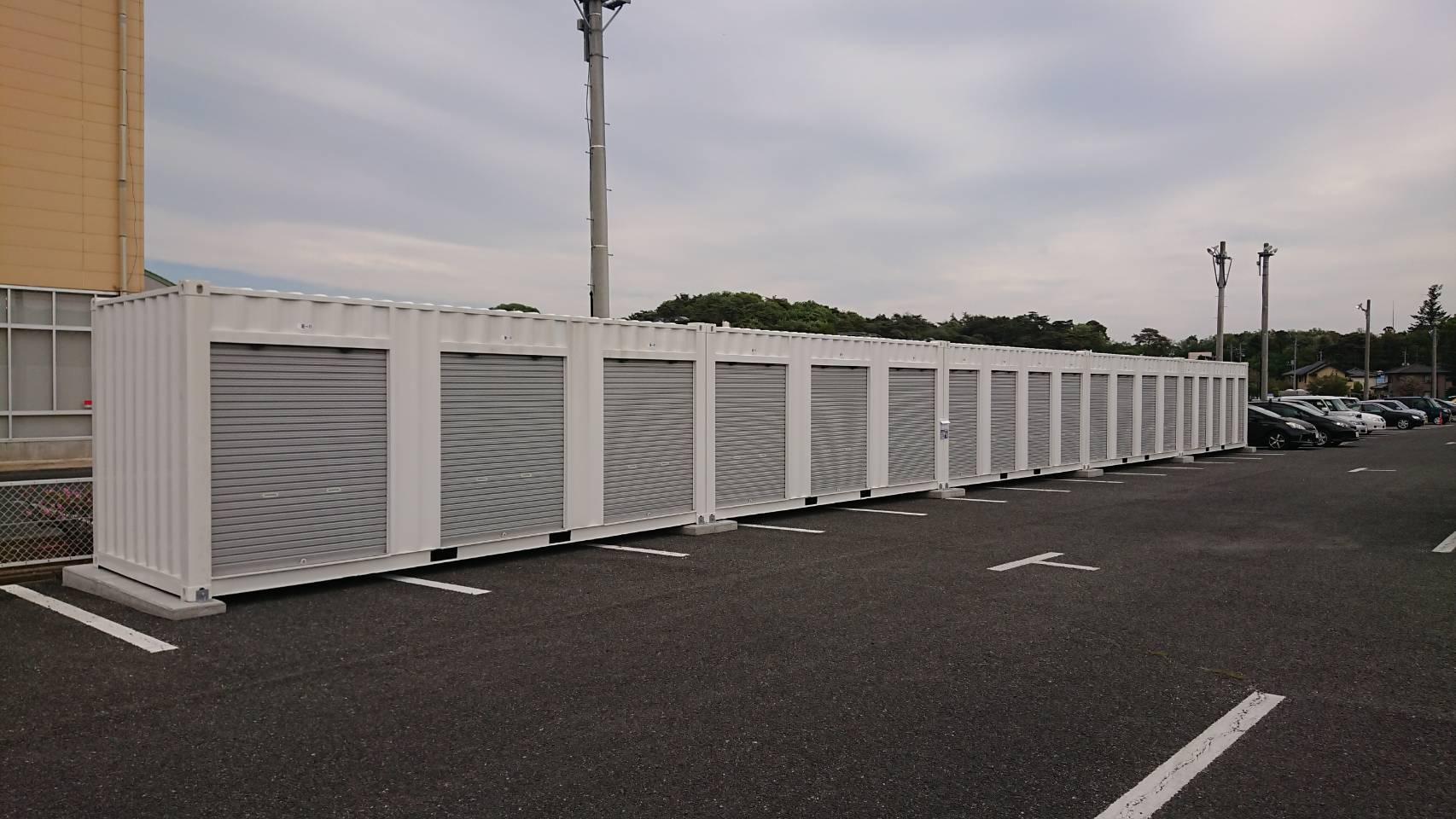 トランクルーム栃木足利店