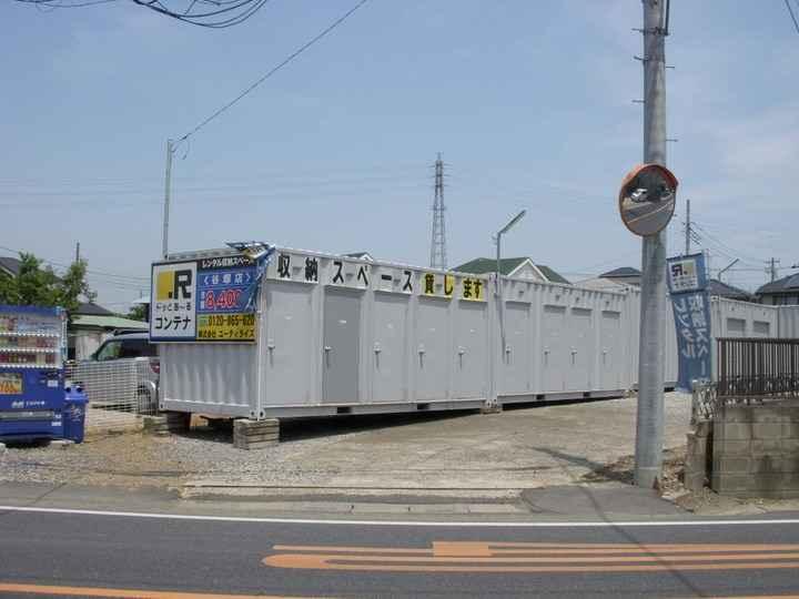 谷塚店(コンテナ型トランクルーム)