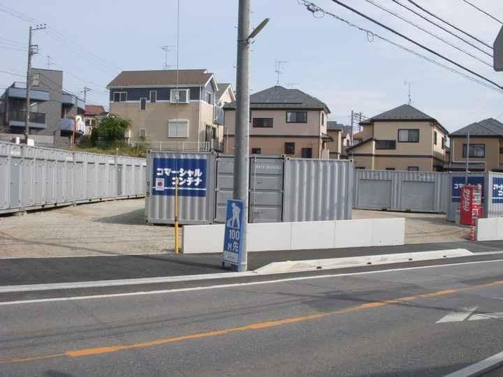 関場町店(コンテナ型トランクルーム)