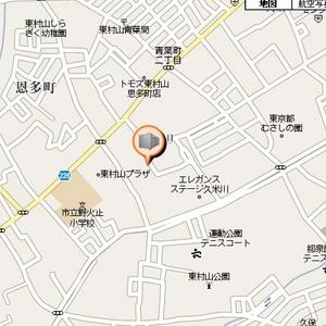 CRトランクルーム東村山市恩多町P3