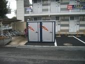 CRトランクルーム青梅市野上町