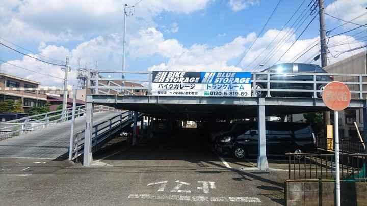 バイクストレージ桜街道P1