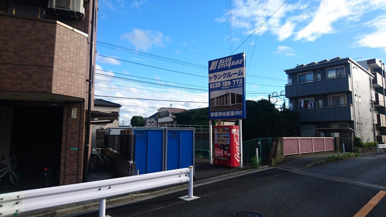 バイクストレージ練馬区東大泉P2