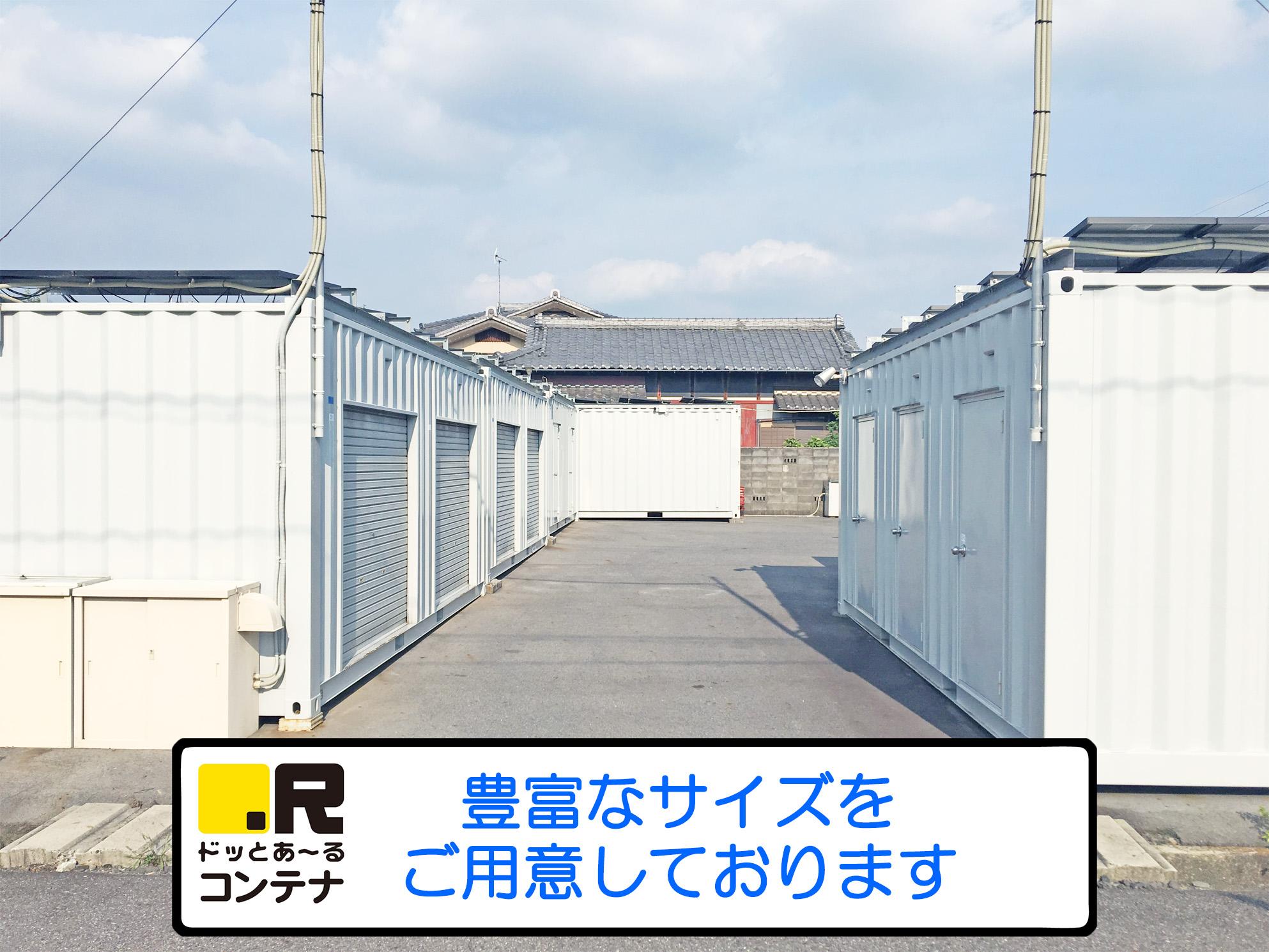 勝川IC北
