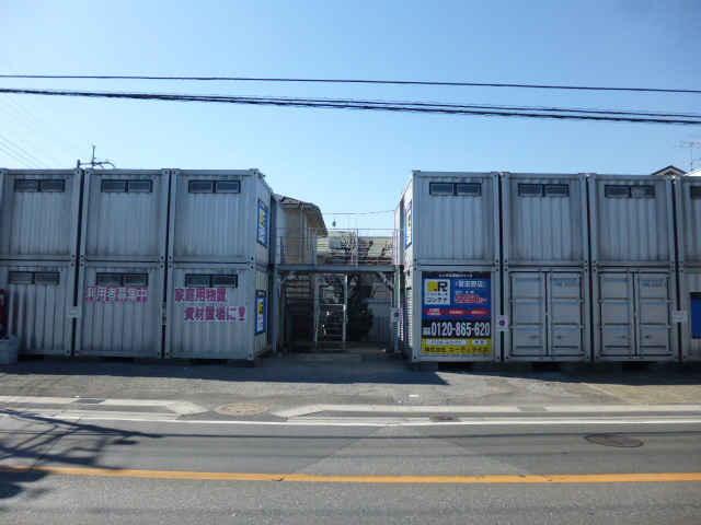 習志野(コンテナ型トランクルーム)