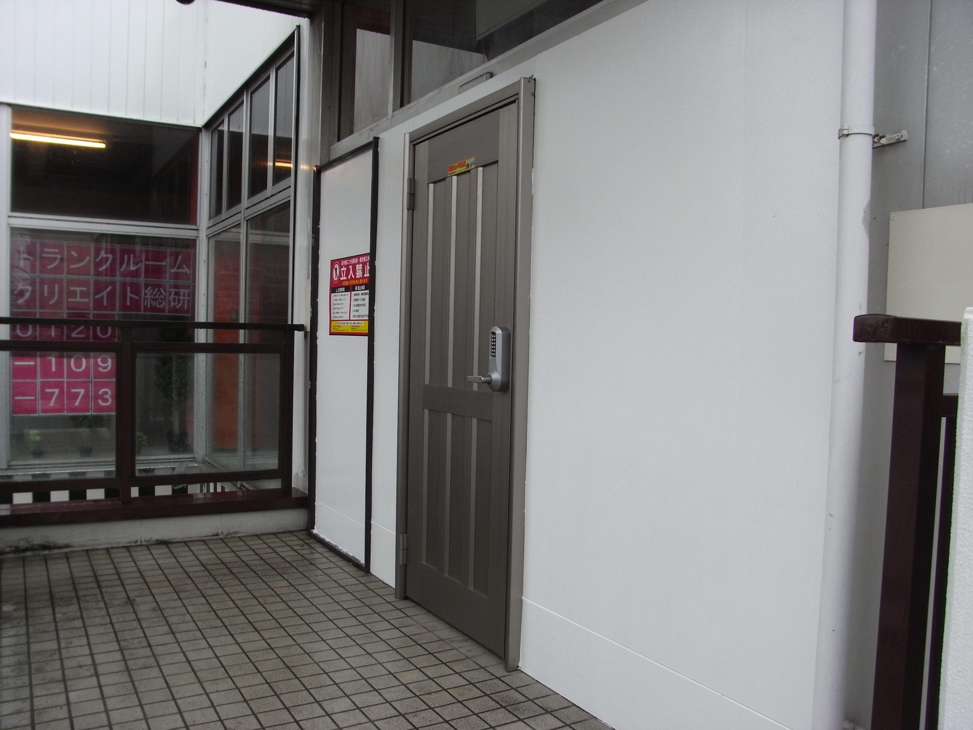 ブルーストレージ国立矢川