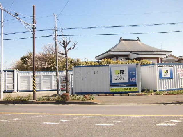 厚木酒井1号店(コンテナ型トランクルーム)