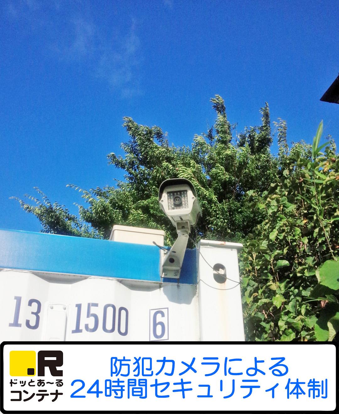 厚木酒井1号
