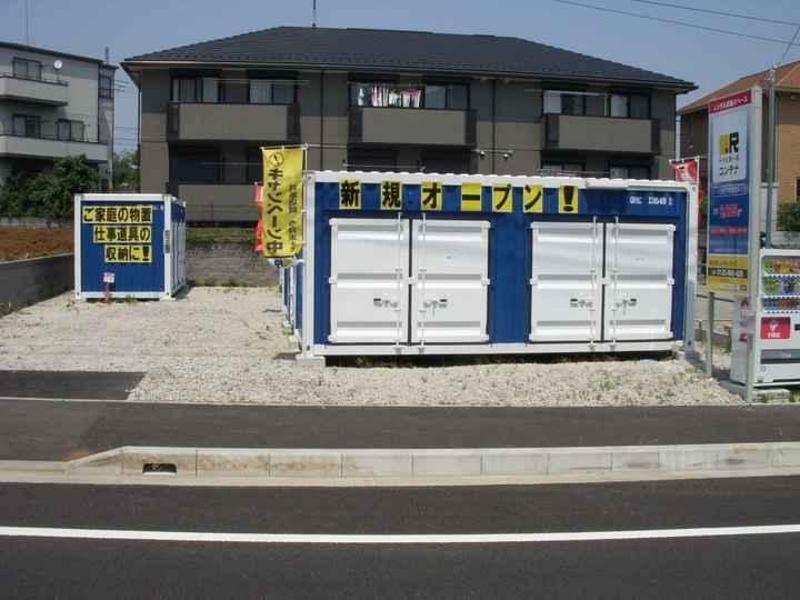 東松戸駅前店(コンテナ型トランクルーム)