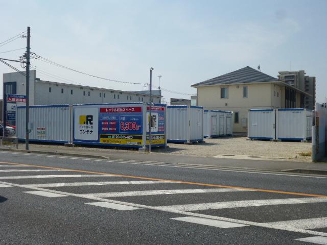 ドッとあ~るコンテナ ひたち野うしく駅前店