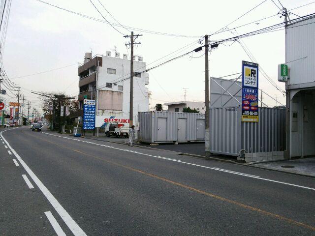 ドッとあ~るコンテナ一宮城崎通店
