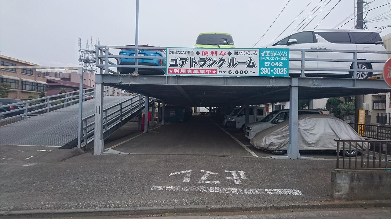バイクストレージ東大和市桜街道P2