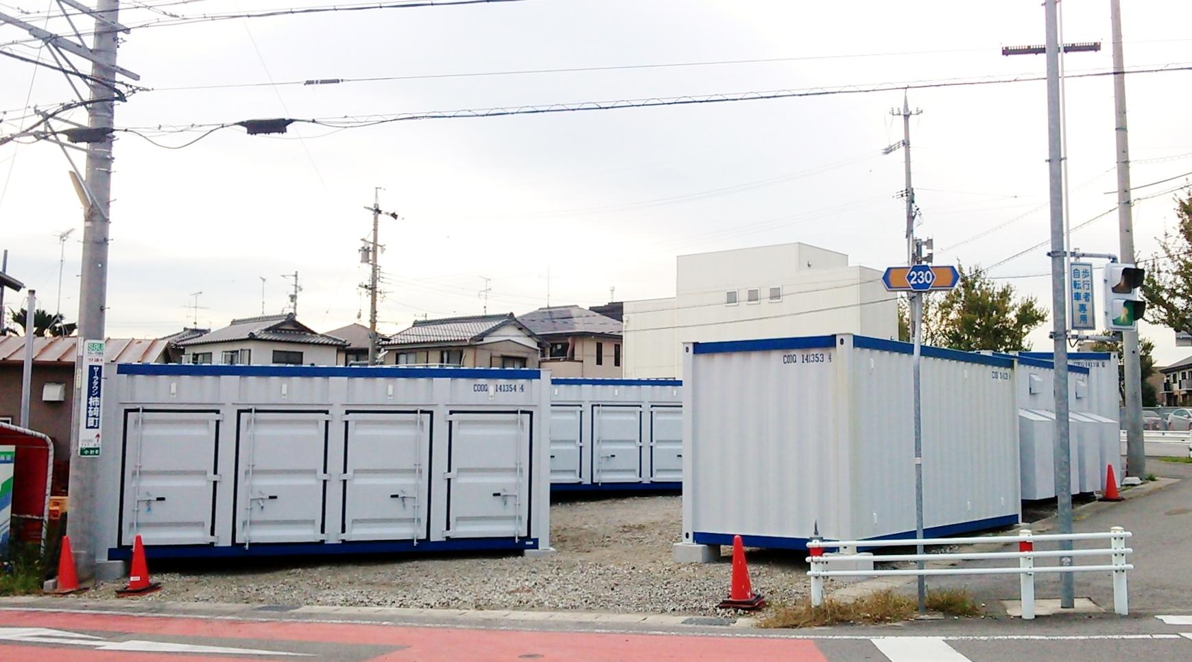 ドッとあ~るコンテナ 岡崎小針町店
