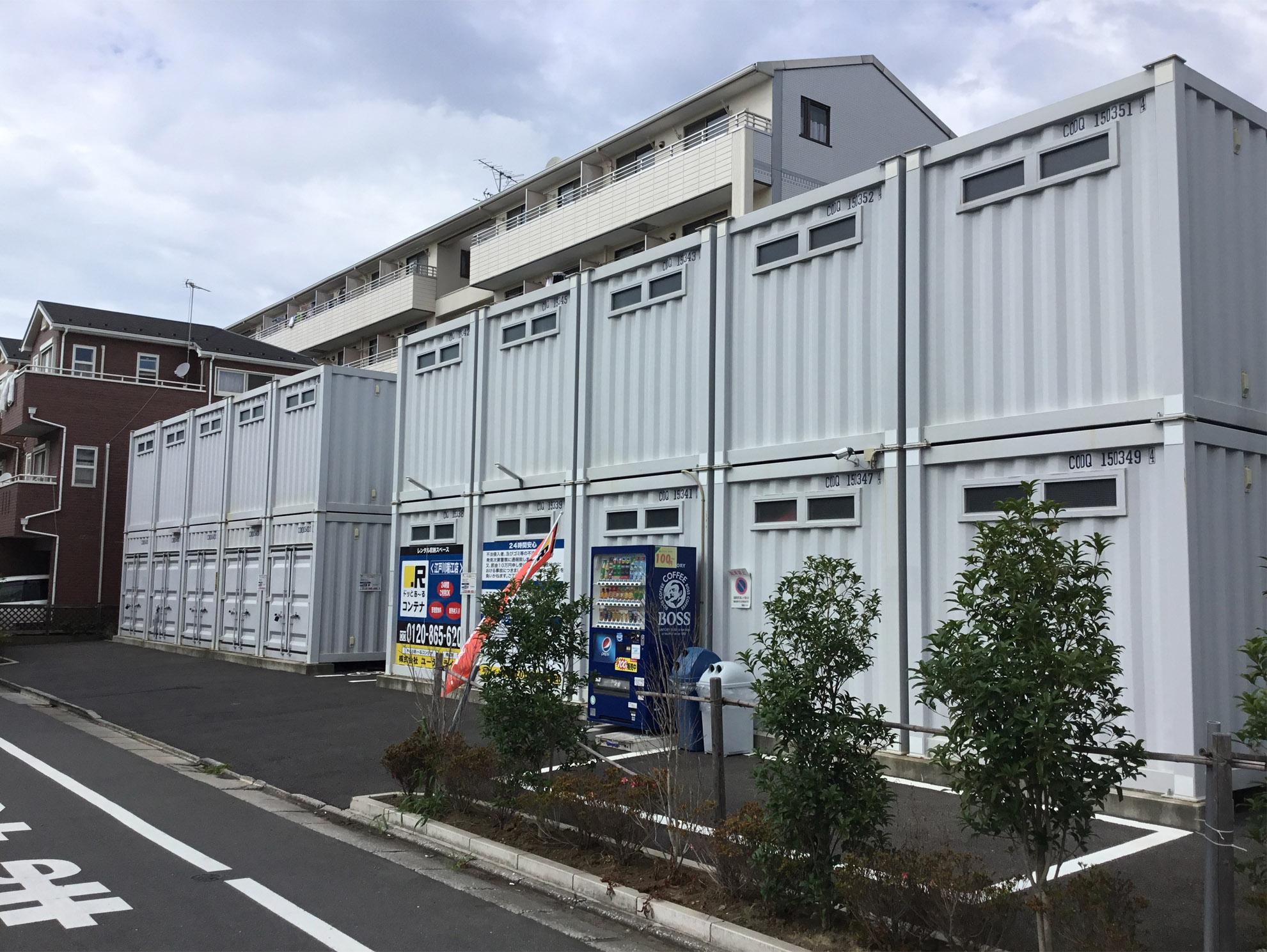 ドッとあ~るコンテナ 江戸川瑞江店