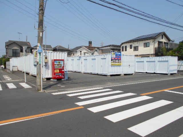 西橋本店(コンテナ型トランクルーム)
