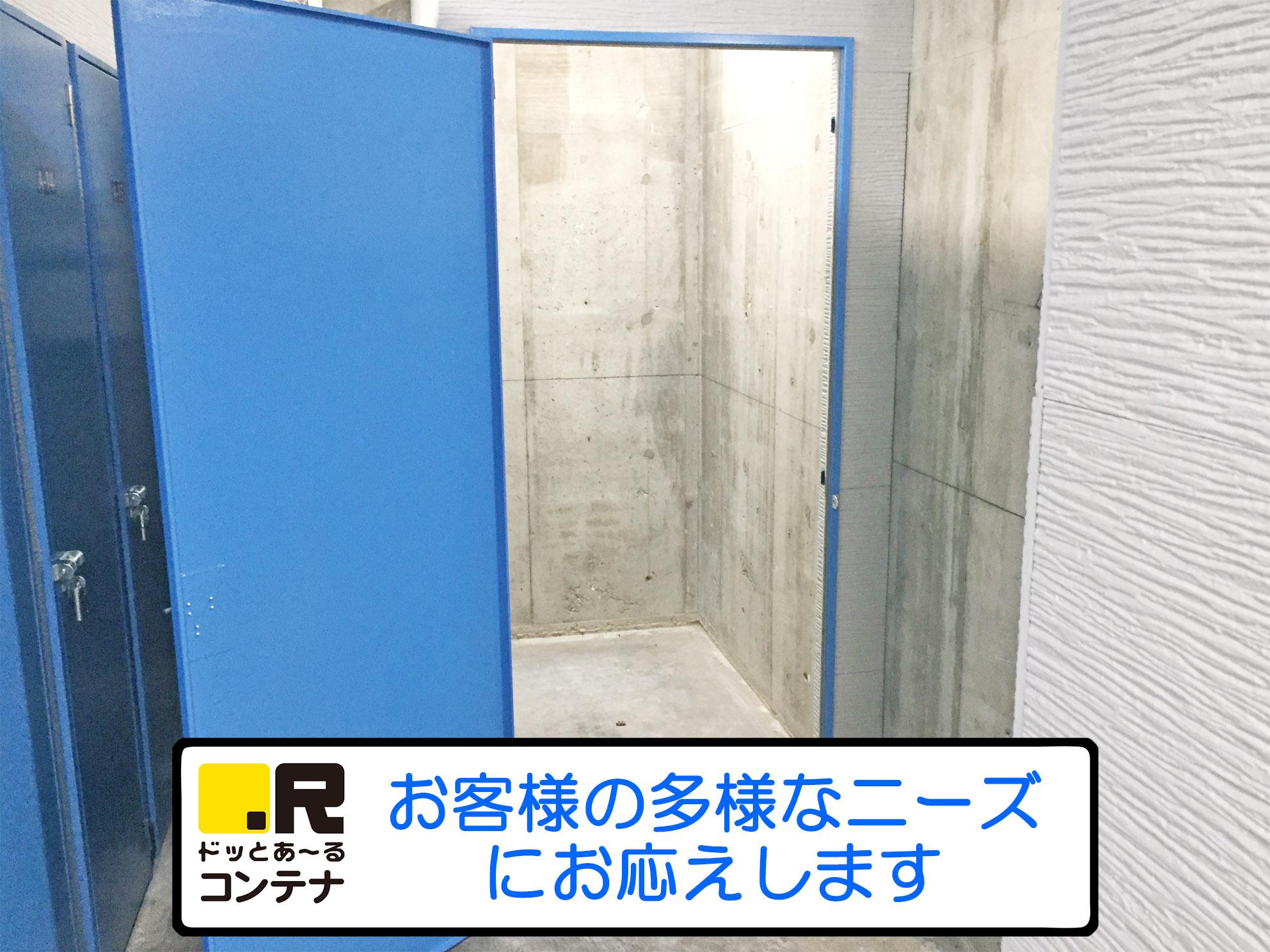 ドッとあ~るコンテナ吉塚3丁目店