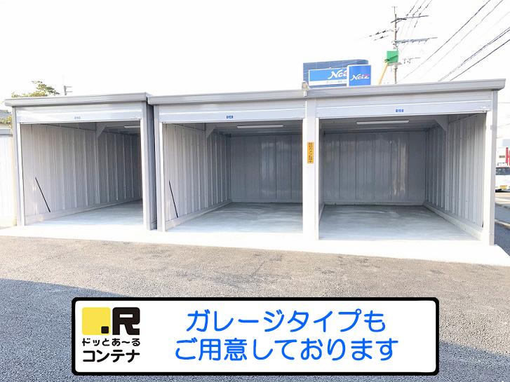 広川インター
