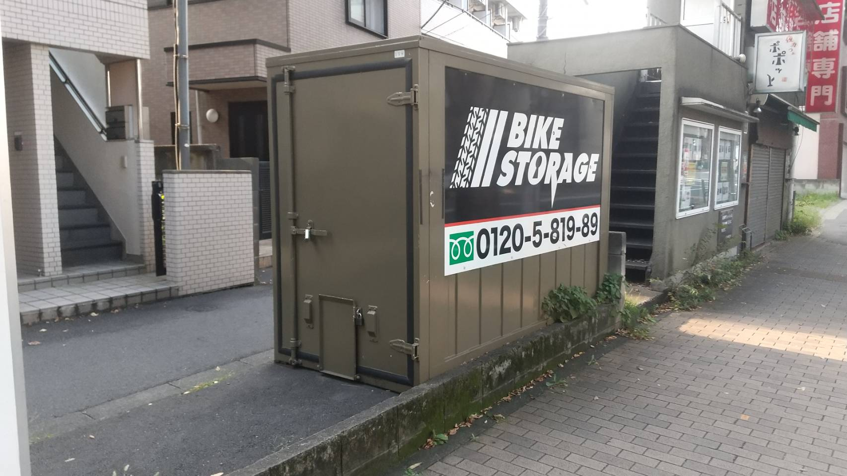 バイクストレージ阿佐ヶ谷北