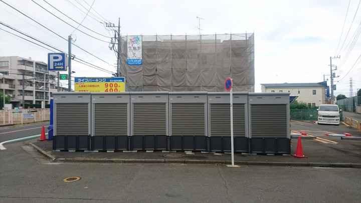 バイクストレージ花小金井南町