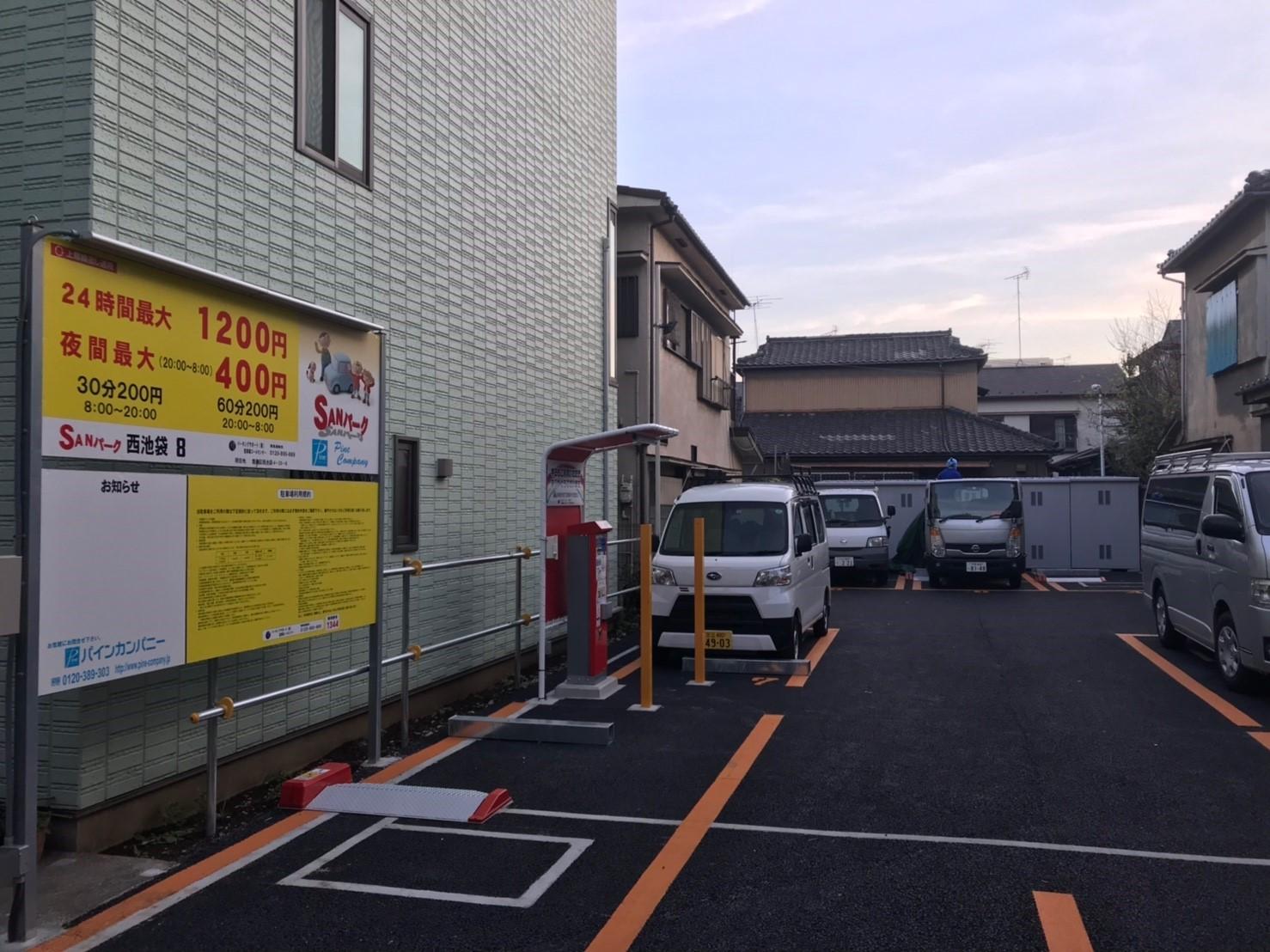 バイクストレージ椎名町駅北口