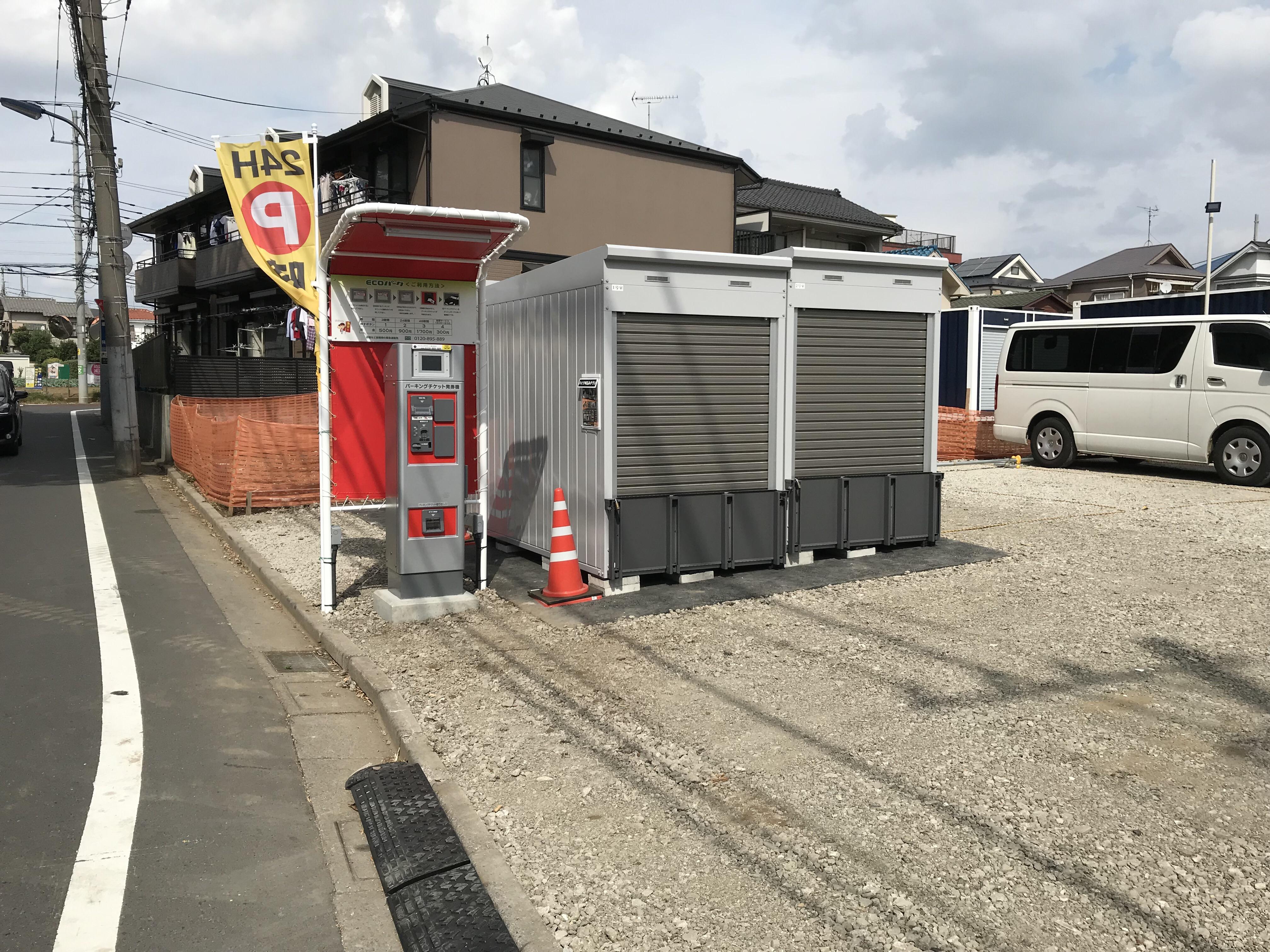 バイクストレージ練馬区西大泉P4
