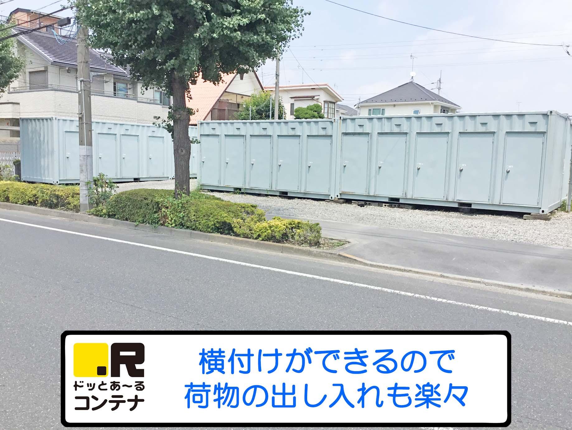 武蔵野台外観5
