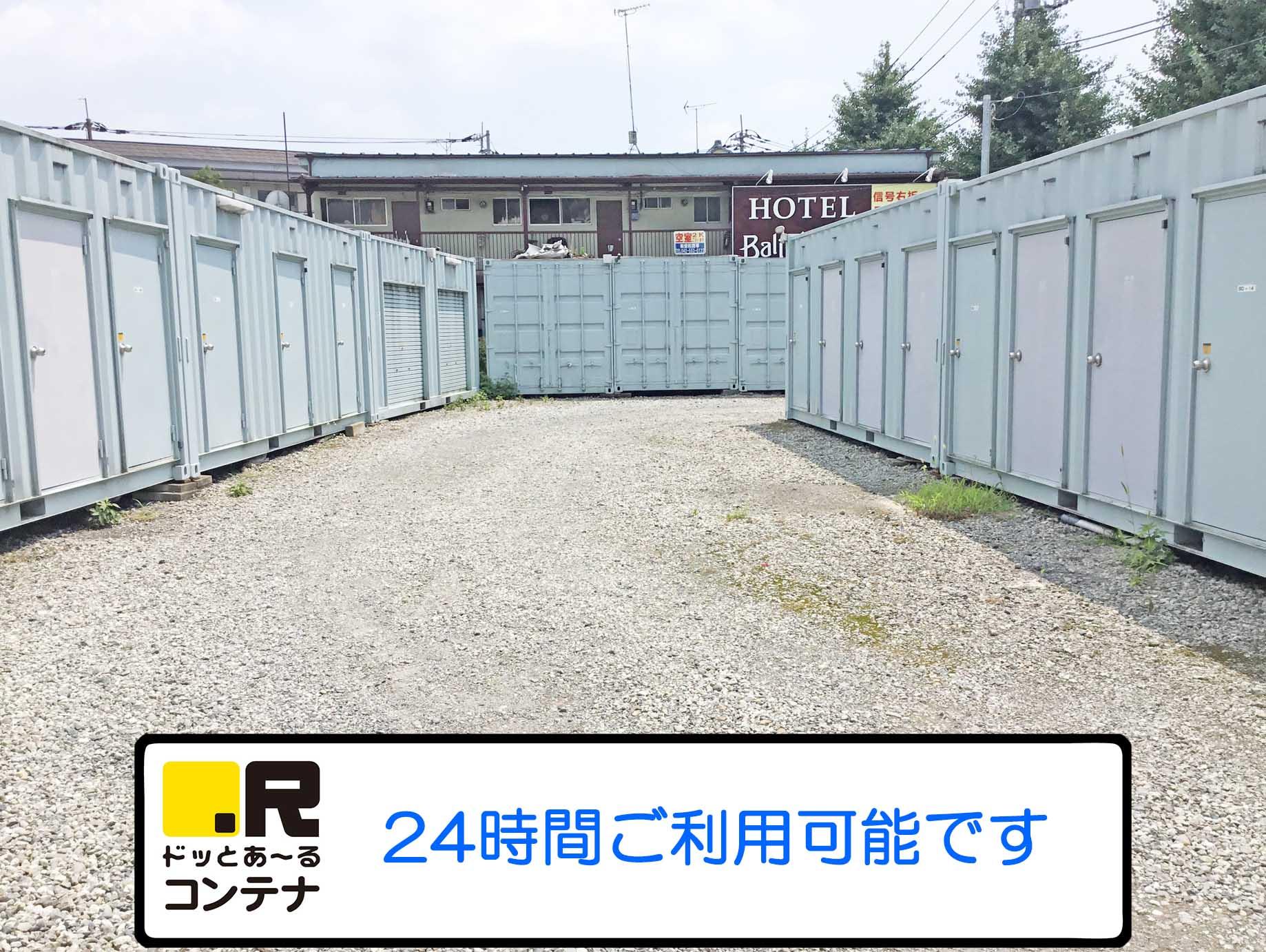 武蔵野台外観6