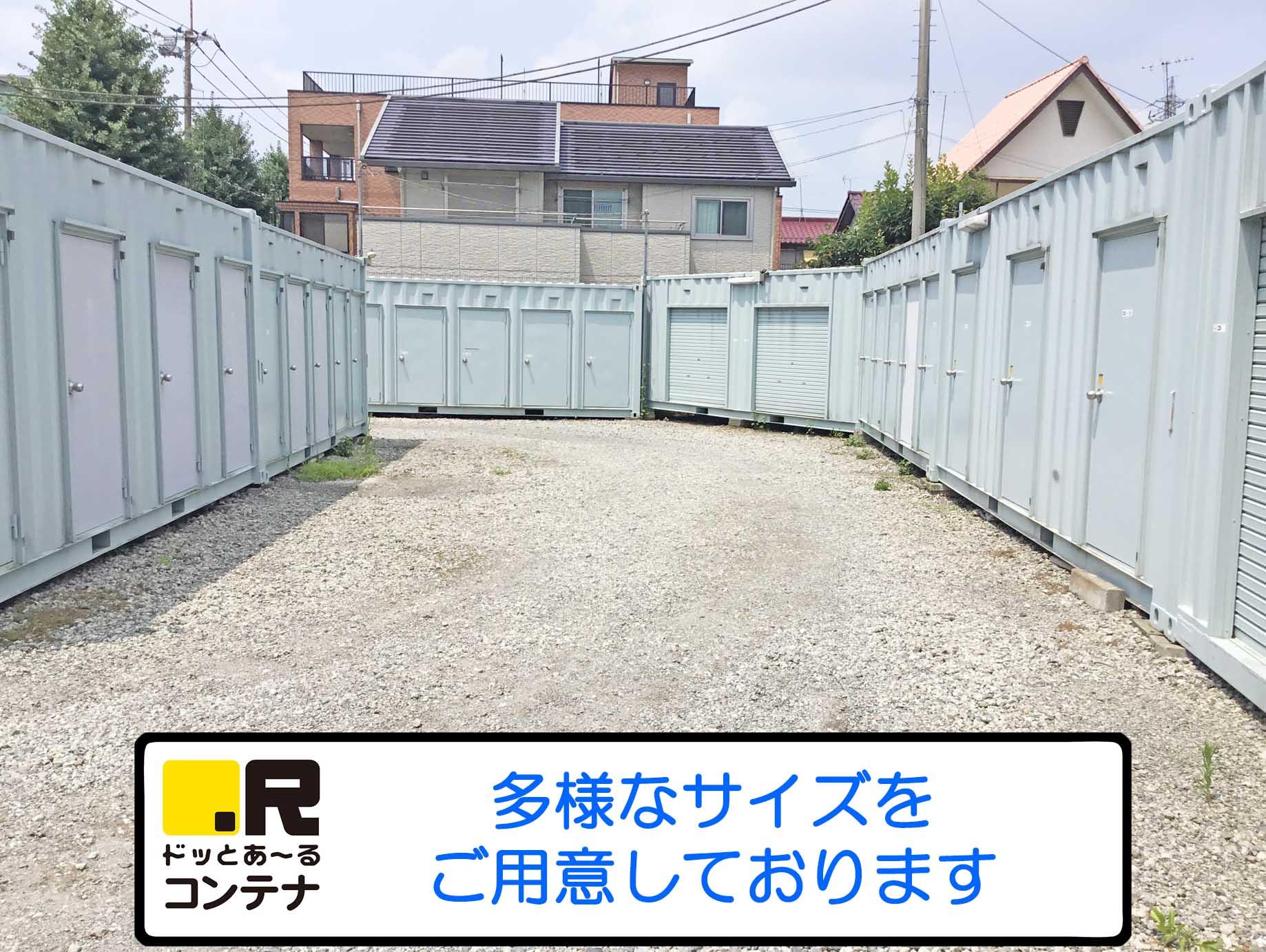 武蔵野台外観7