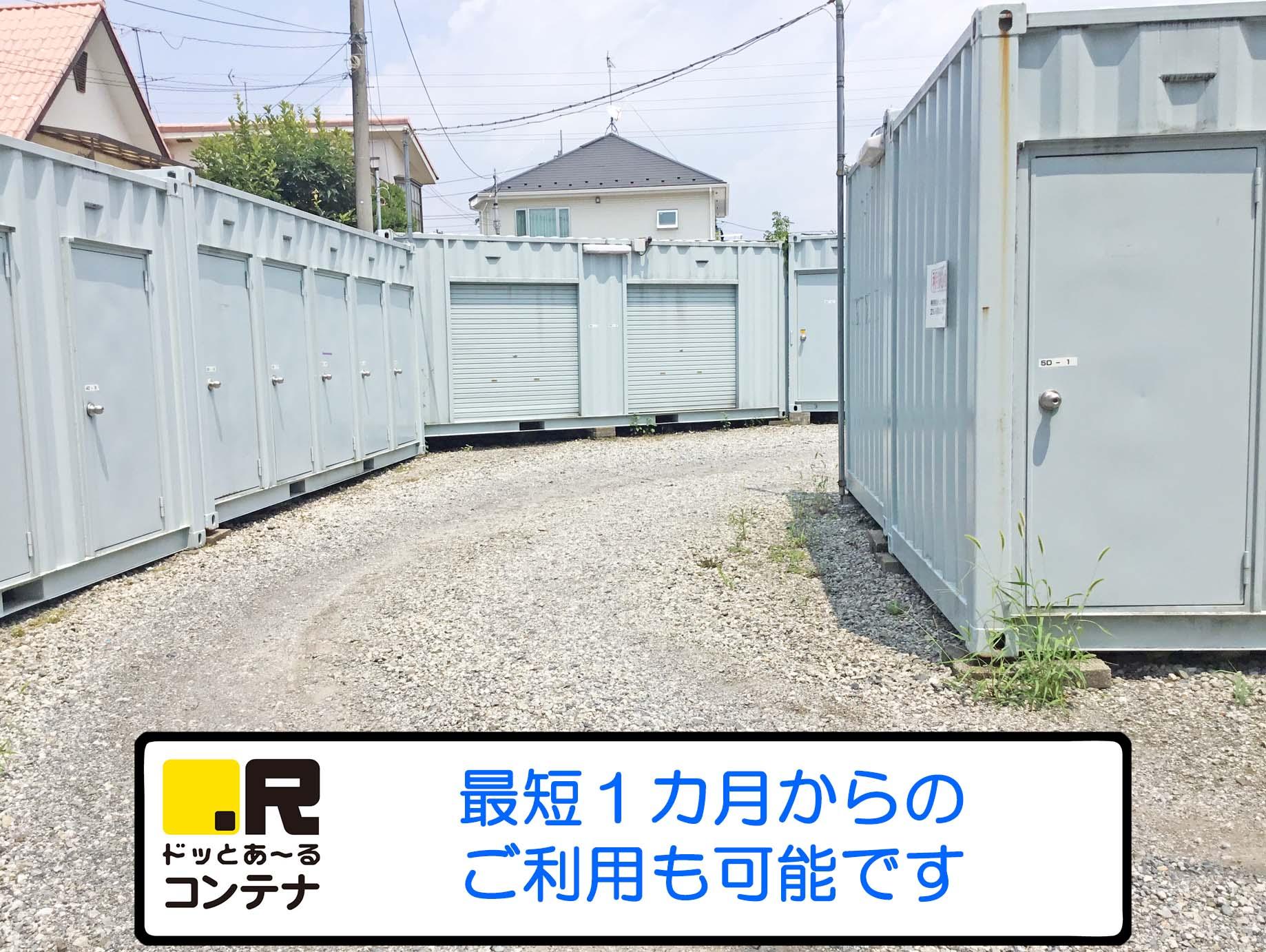 武蔵野台外観8