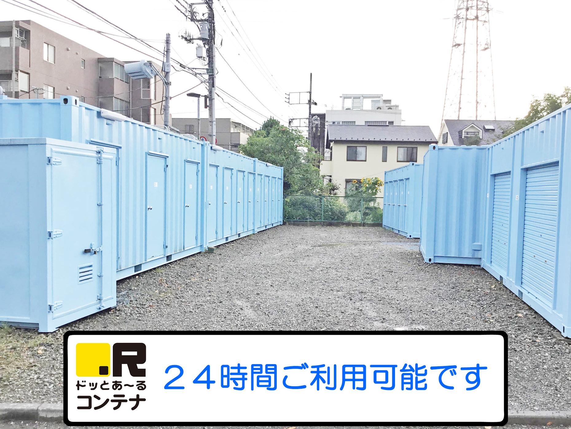 小川町2号外観5