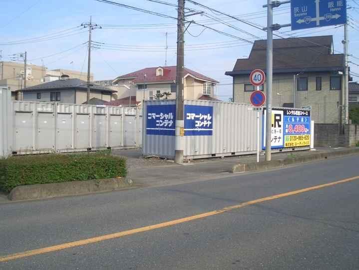 仏子(コンテナ型トランクルーム)外観1