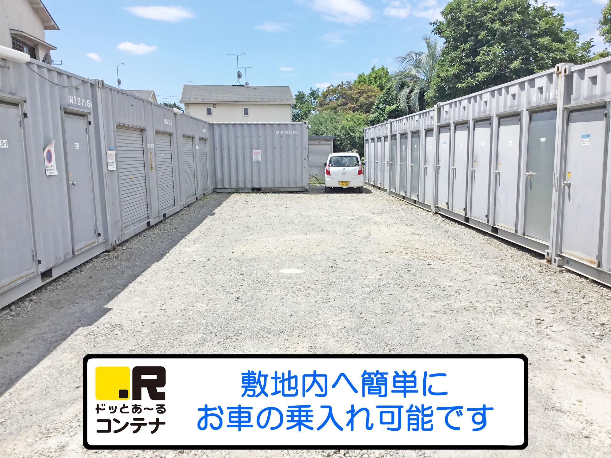 花小金井外観3