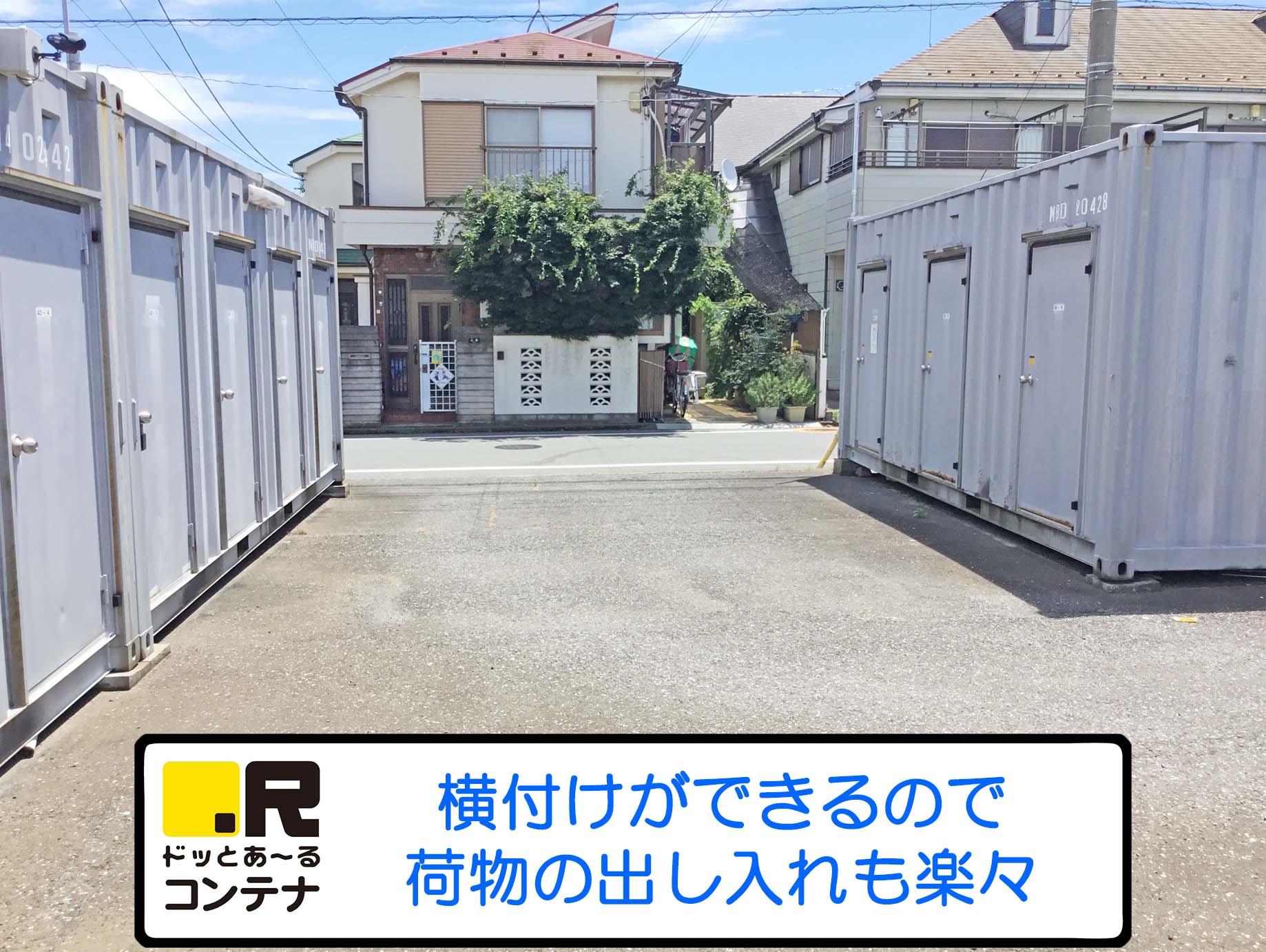 鈴木町外観5