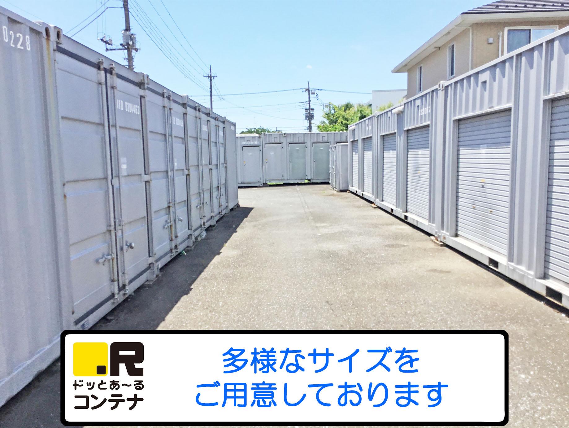 鈴木町外観6