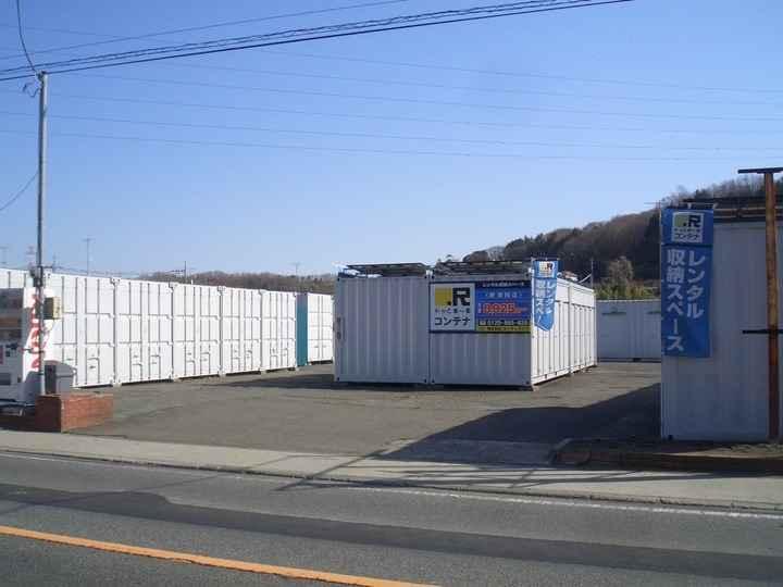野津田(コンテナ型トランクルーム)外観1