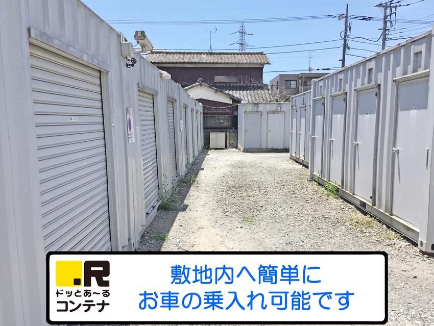 鈴木町2号外観6
