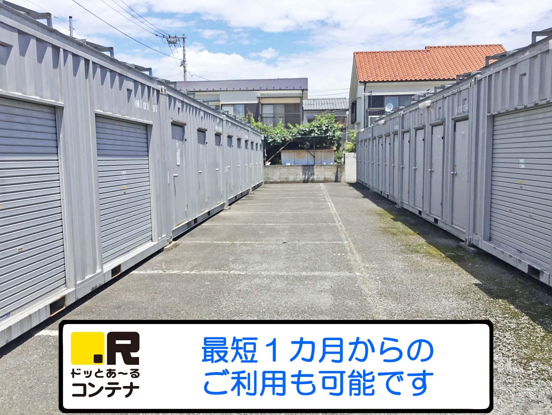 鈴木町3号外観6