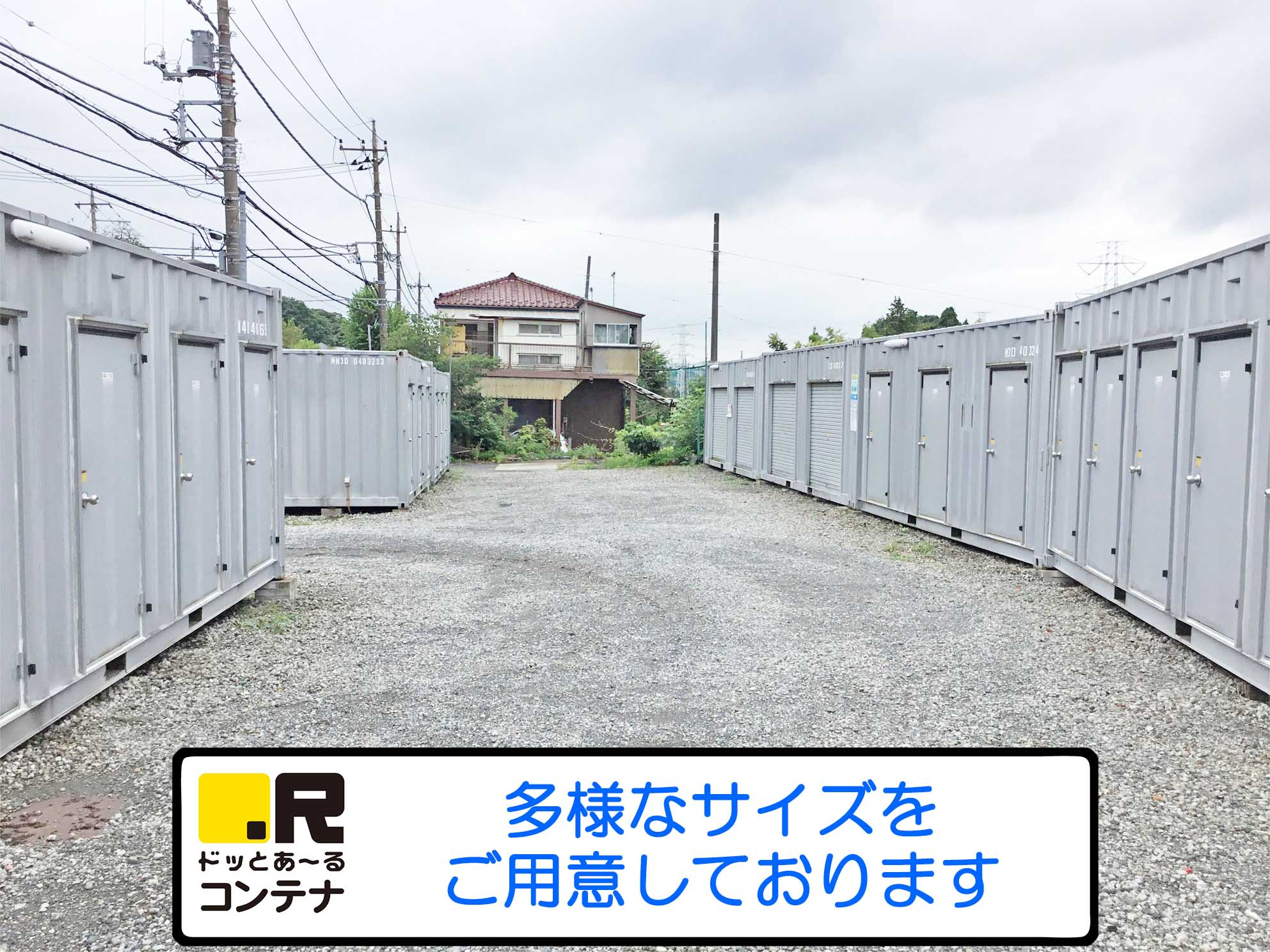 大蔵町2号外観7