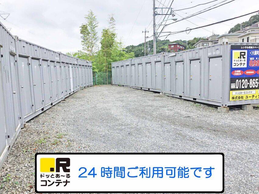 大蔵町2号外観6