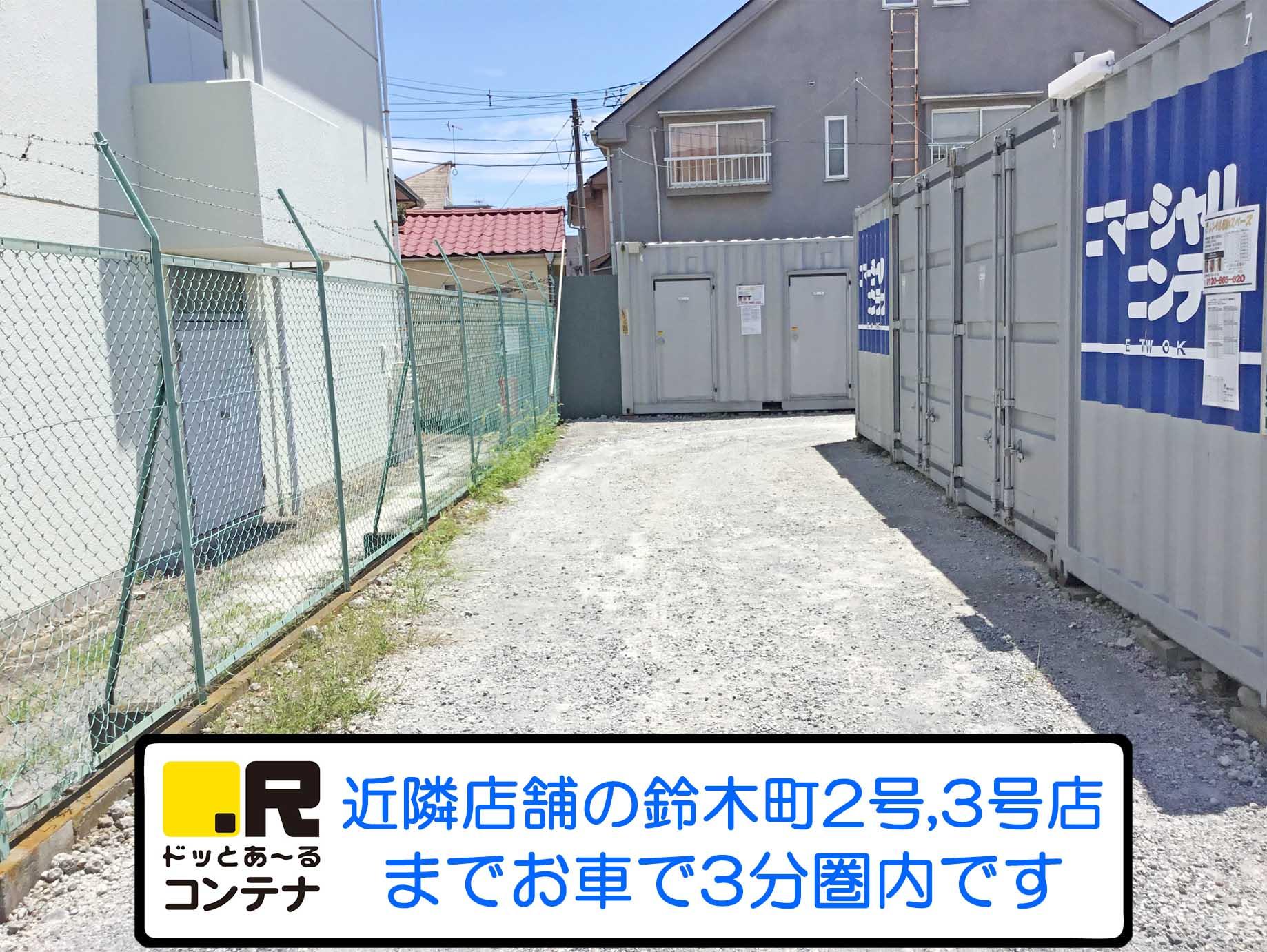 鈴木町4号外観4
