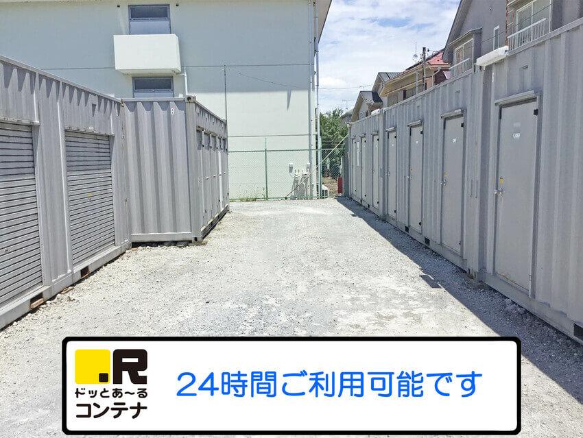 鈴木町4号外観6