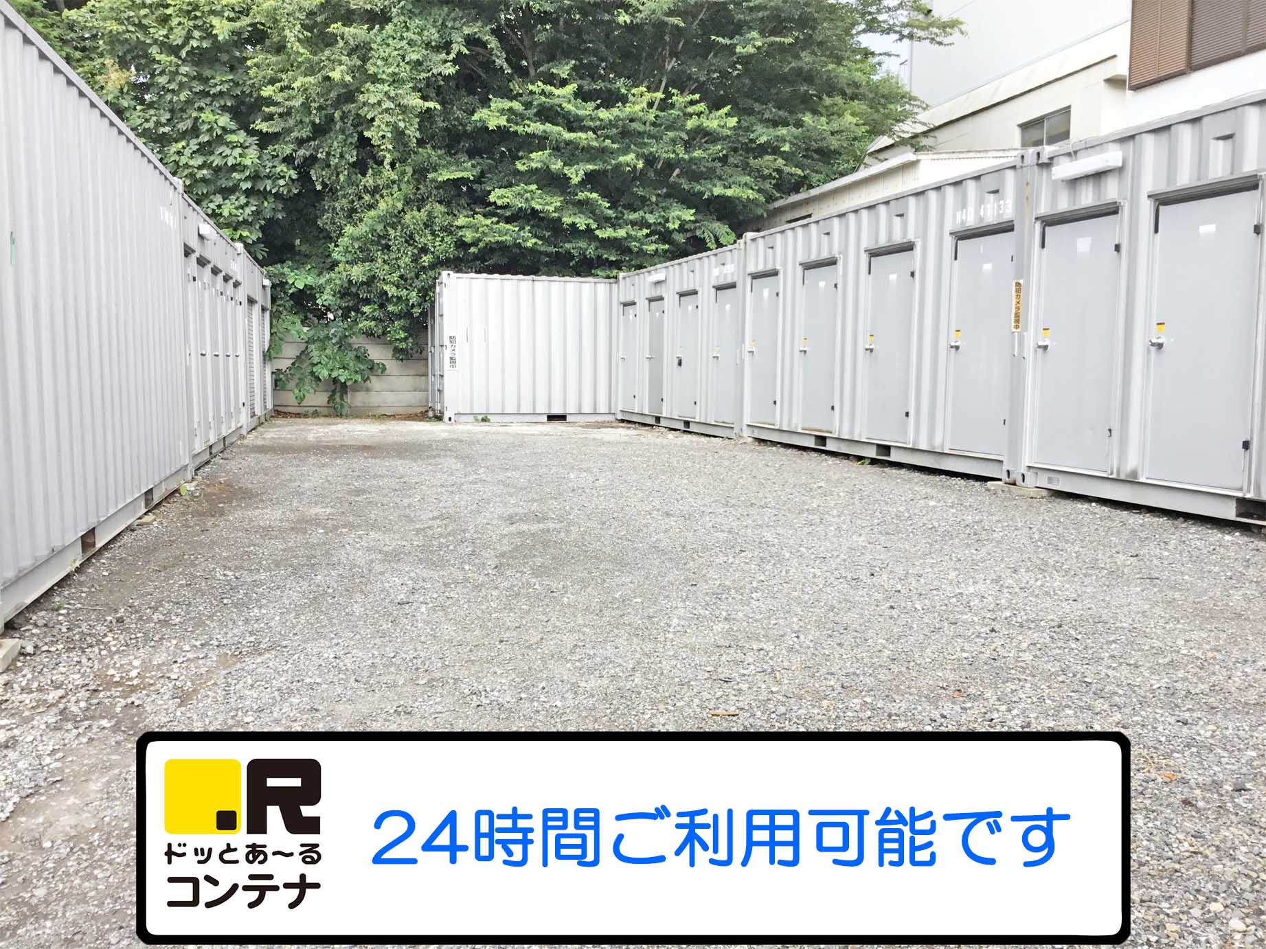 奈良橋外観5