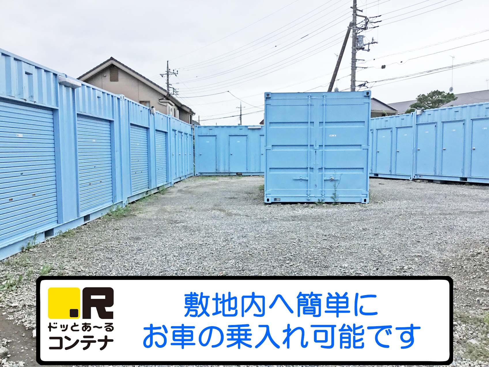 町田金森外観5
