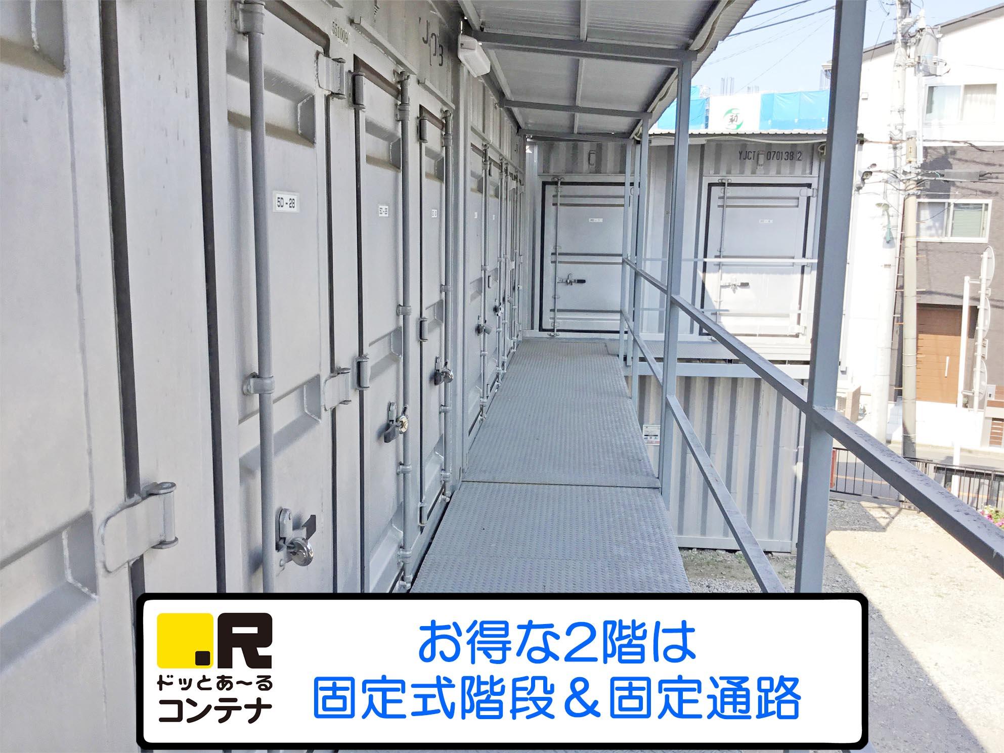 川口青木外観6