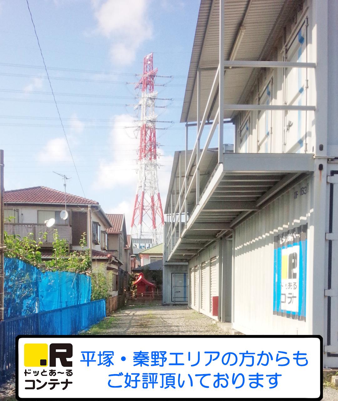 厚木戸田外観3