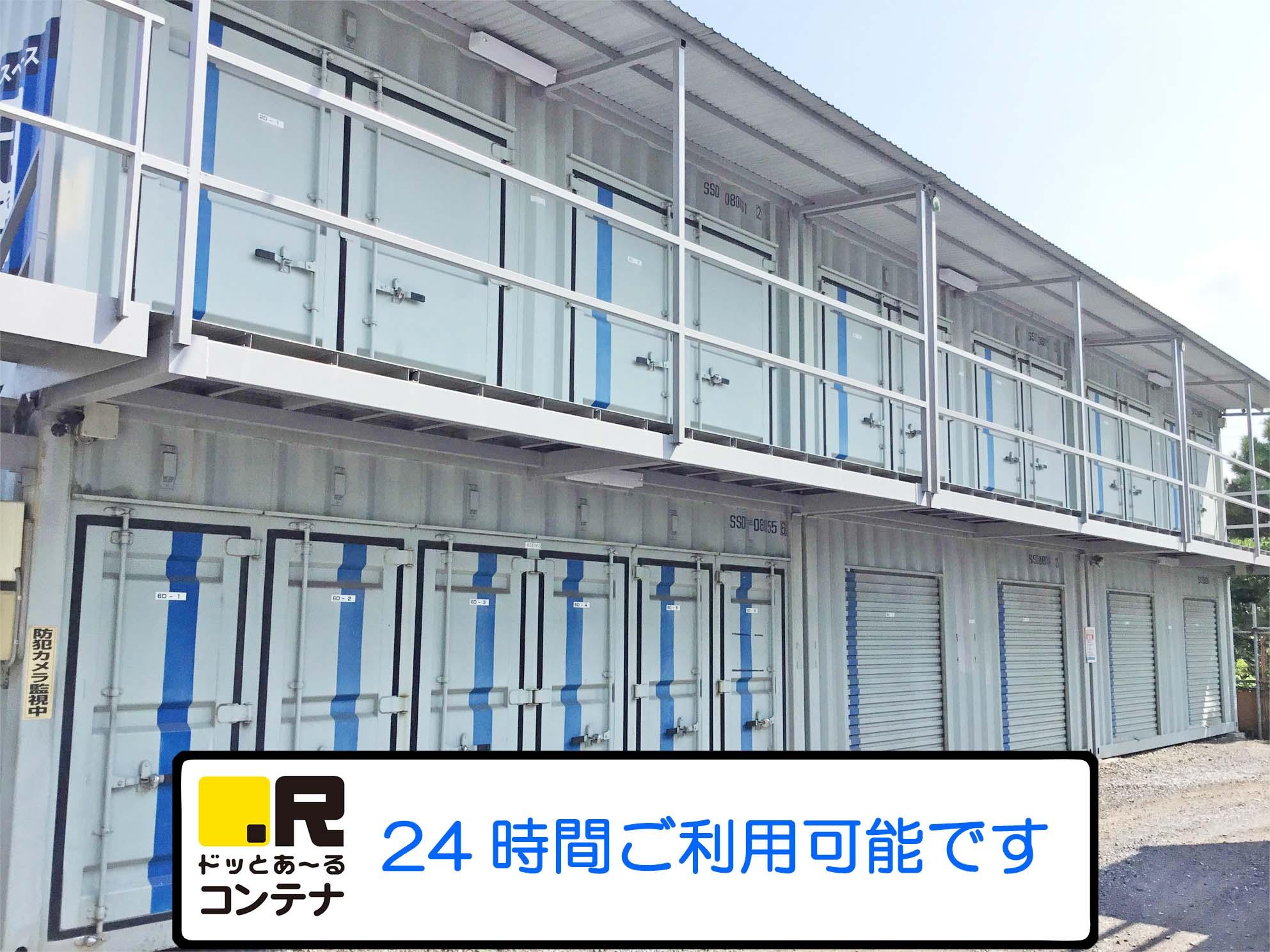 川口安行出羽外観6