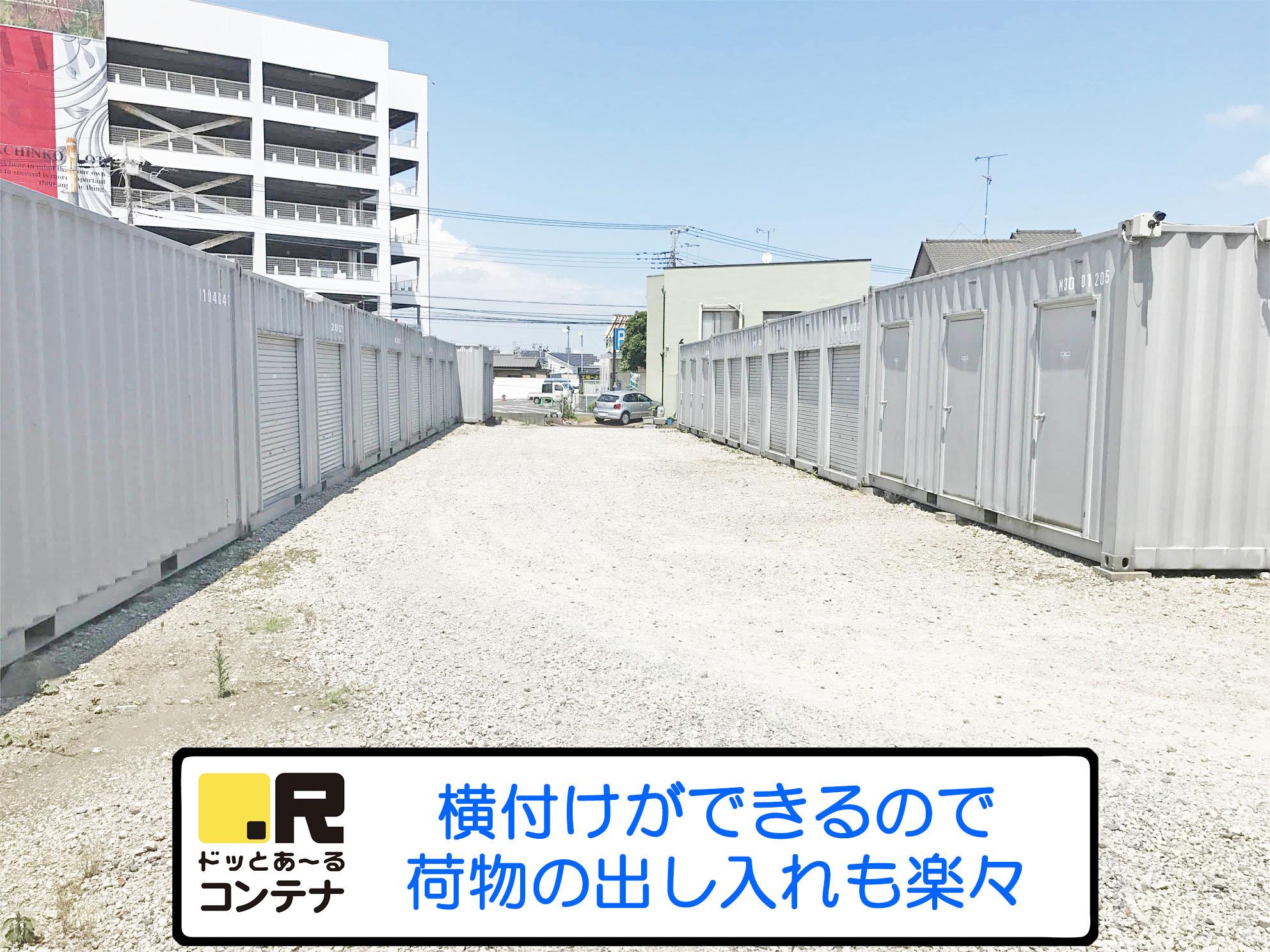 松戸第5外観5