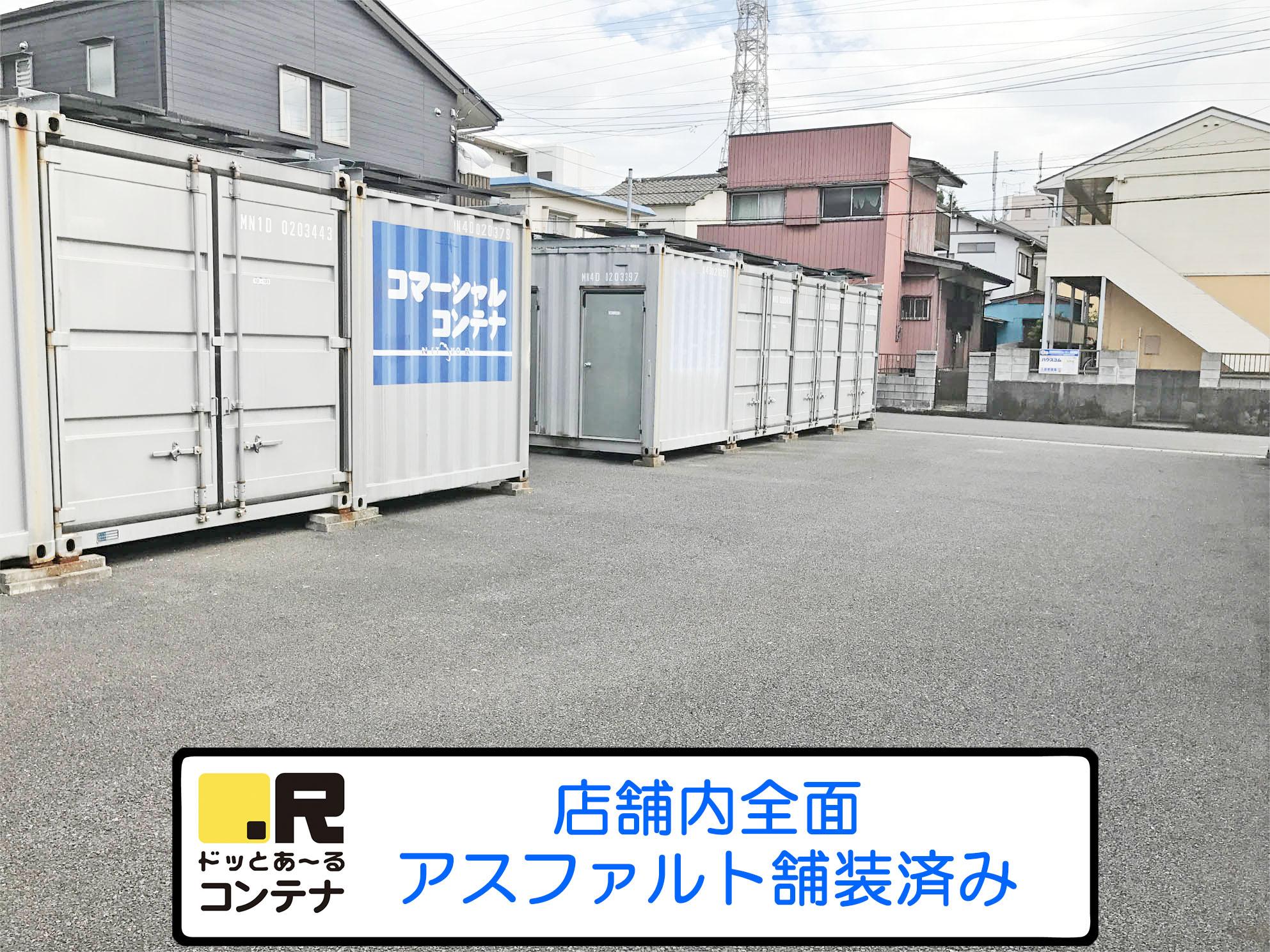 新松戸外観4